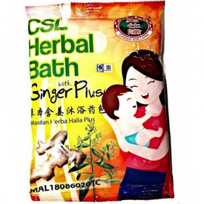 CSL HERBAL BATH WITH GINGER PLUS 40GX10