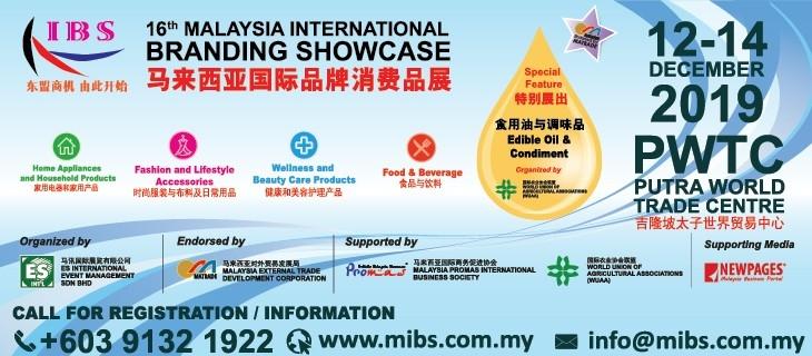 International Branding Showcase Exhibition (MIBS 2019) December  2019