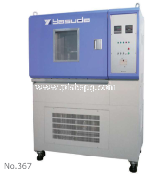 Water Vapour Permeability Test Chamber
