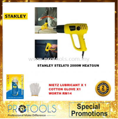 STANLEY STEL670 2000W HEATGUN - 2 years warranty FOC 2 THING!