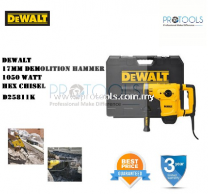 DEWALT D25811K 5KG 17MM HEX DEMOLITION HAMMER