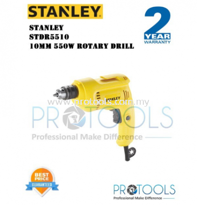STANLEY STDR5510 10MM 550W ROTARY DRILL - 2 years warranty