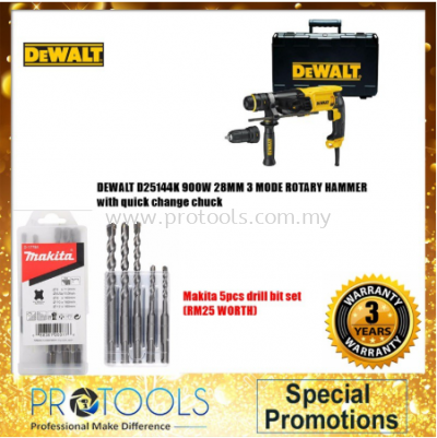 DEWALT D25144K SDS PLUS ROTARY HAMMER 3mode 900W 3.2J 28mm - FOC MAKITA DRIL BIT