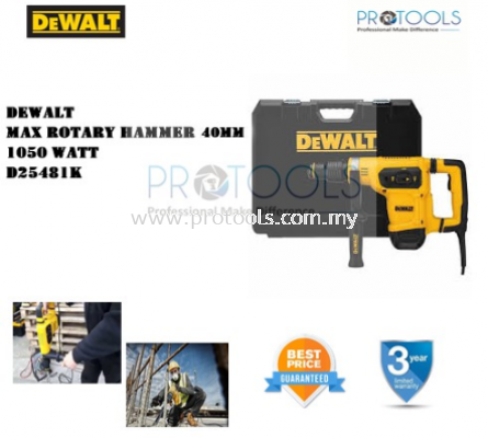 DEWALT D25481K MAX ROTARY HAMMER 40MM - 3 YEARS WARRANTY