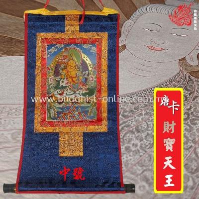 唐卡燙金和鍍金中號-財寶天王 K0112