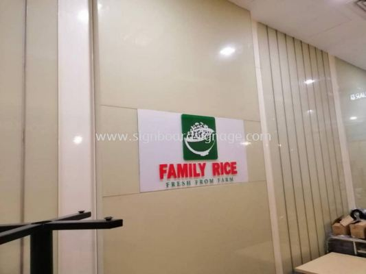 Family Rice, Arcylic Poster Frame With 3D Box Up Lettering
