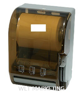 HRT Paper Towel Dispenser (Manual) HRT 2000