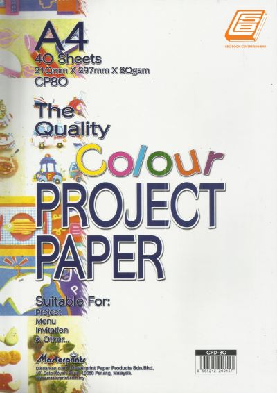 Master P - A4 Colour Project Paper - (CP80)