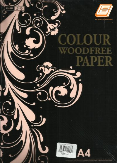 kami - A4 Peach Colour Woodfree Paper - (SKOT-7037A)