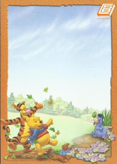 SBC - A4 Winnie the Pooh Fancy Card - (1)