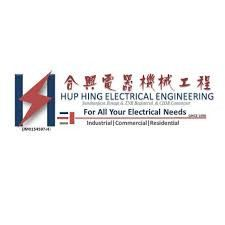 合兴电器机械工程 HUP HING ELECTRICAL ENGINEERING