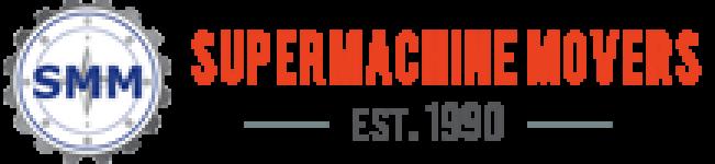 速发机械搬运有限公司 SUPERMACHINE MOVERS SDN BHD