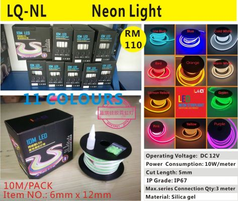 LQ-NL  Neon Light
