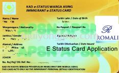 E Status Card Application for Foreign Worker in Malaysia
