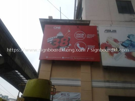 Red one network sdn bhd Giant billboard at Kuala Lumpur