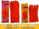 Rubber Hand Glove Long/Short