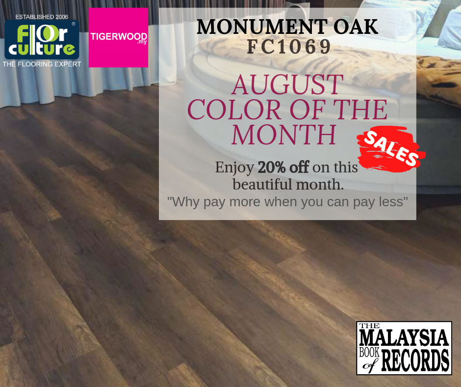 August 2019-Color of The Month-FC1069 monument Oak