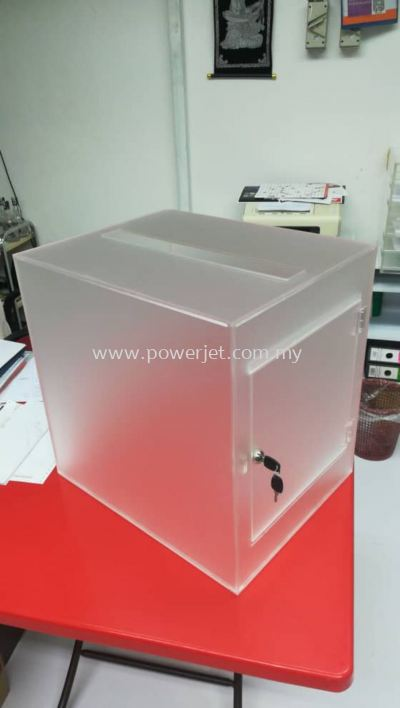 Frosted Acrylic Box