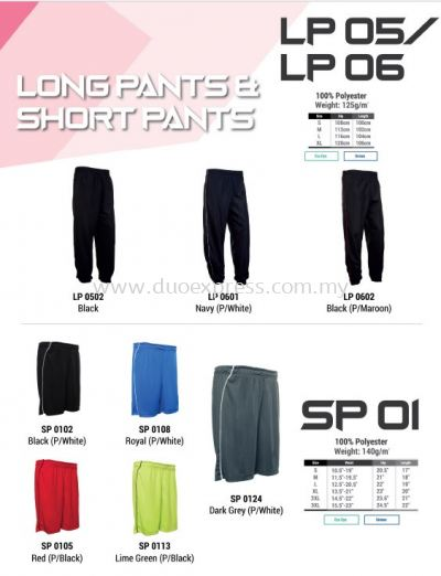 LP SP Sports Pants