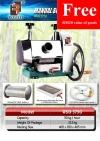 Romeo Stainless Steel Manual Sugarcane Juicer ID31423 Sugar Cane Machine Food Machine & Kitchen Ware
