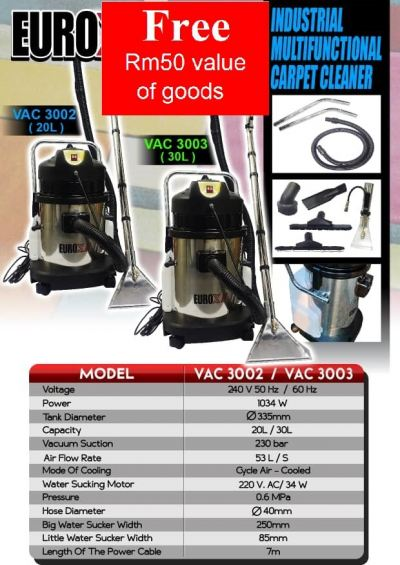 Eurox VAC3002 Industrail Multifunctional Carpet Cleaner
