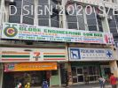 @Globe Engineering Sdn. Bhd. signboard by @adsign2020sb Office / Showrom  Signboard without Light
