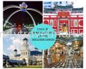 1 DAY JB HERITAGE TOUR JOHOR TOUR Inbound Package