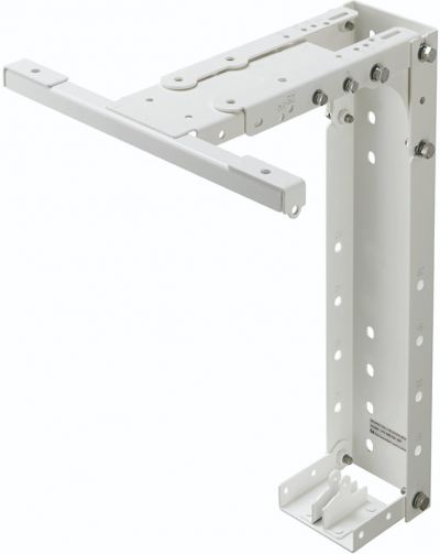 HY-MS7W-WP.TOA Speaker Wall Mounting Bracket. #AIASIA Connect