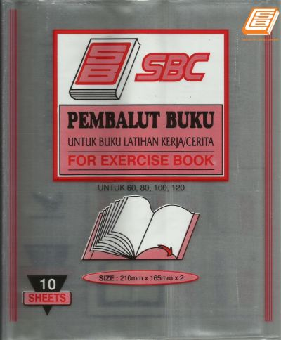 SBC - F5 Exercise Book Cover