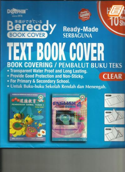 DOL -  Clear Text Book Cover - (DOL-023)
