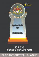 ICP 035 EXCLUSIVE CRYSTAL TROPHY
