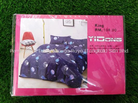 KING FITTED SHEET SET