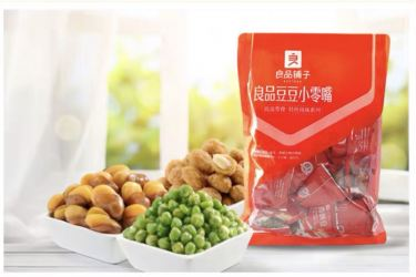 Bestore Mixed Nuts