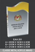 EAA 201 CRYSTAL PLAQUE