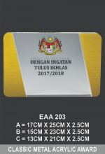 EAA 203 CRYSTAL PLAQUE
