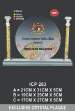 ICP 283 EXCLUSIVE CRYSTAL PLAQUE