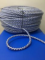Braided Rope 12mm (Blue Dots)