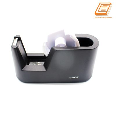 Umoe - Dual Tape Dispenser - (TD800D)