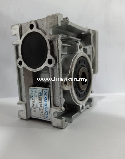 NMRV030-57mm EDRIVE RIGHT ANGLE WORM GEAR HEAD