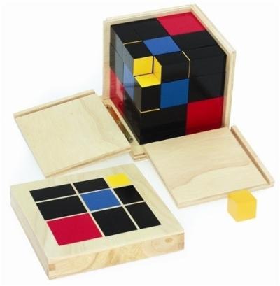 KM051JL  Trinomial Cube
