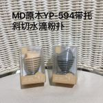 YP-594 MD Makeup Sponge With Holder