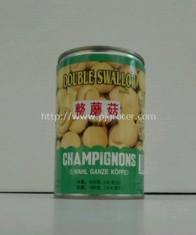 Double Swallow Button Mushroom 425gm