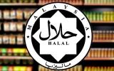 HALAL Consultancy HALAL Consultancy
