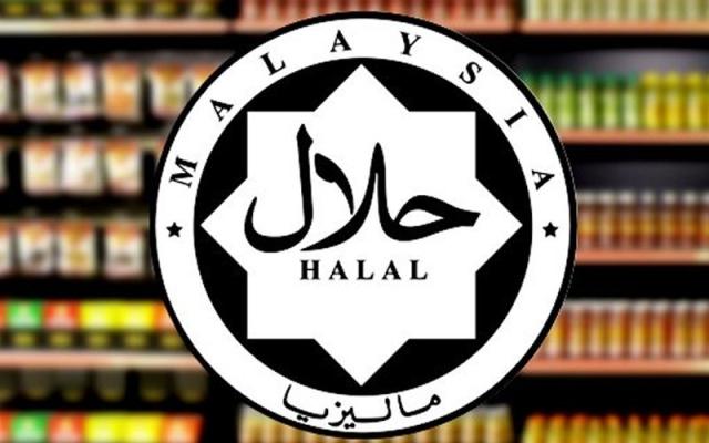HALAL Consultancy