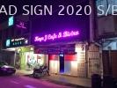LED NEON @Kaye j Cafe & Bistro LED NEON (pink) double line LED NEON