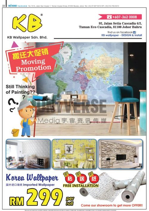 p22 Sept 2019 Issue 02) Area A Magazine
