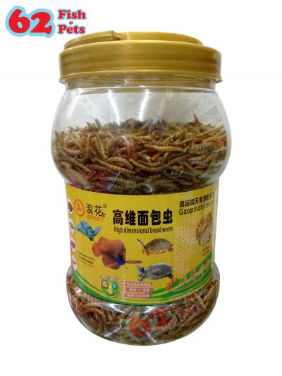 Turtle/ Bird/ Fish Food ZHIYANG Dried Meal Worm - 2000ML