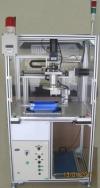 Glue Dispensing by Using Motor Drive Mechanism Gluing Machine