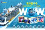 Royal Caribbean-Quantum Of The Sea 🔥🔥🔥COMING SOON🔥🔥🔥 Outbound Tour Package 国外旅游配套