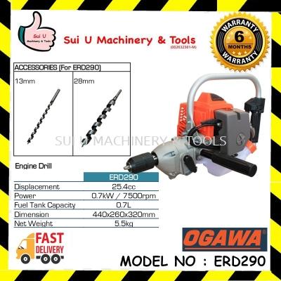 Ogawa ERD290 Engine Drill Ogawa ERD290 Engine Drill Power 0.7kW/7500rpm 0.7L of Fuel Tank
